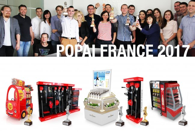 5 awards for ATS Display in POPAI FRANCE contest!